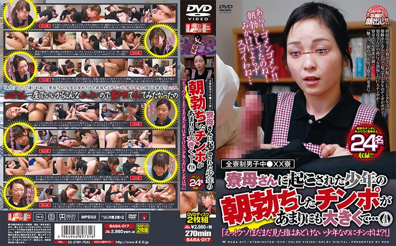 "BABA-017 A Boys School Dormitory School The Raging Morning Glory Our Dorm Mother gives us...4 ""Ah! Oh my! He Looks So Innocent, Yet He Has A Cock Like This!?"" - Special 11 studios SALE, Nymphomaniac, Mature Woman, Married Woman, Hi-Def, Creampie"