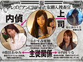 The Female Undercover Investigator Who Was Captured By A Lesbian Kaho Kasumi Ayumi Shinoda preview-10