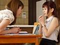 A Straight Female Teacher And A Lesbian Wife. The Afternoon Home Visit By A Lesbian preview-1