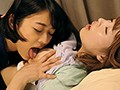 An Immoral Conection Office Lady Lesbian Series Sho Nishino Misaki Honda preview-3