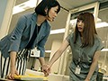 An Immoral Conection Office Lady Lesbian Series Sho Nishino Misaki Honda preview-8