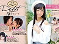 (bban00119)[BBAN-119] Real Lesbian Series Lesbians Only In Their AV Debut!! Aoi Tomita Download 10