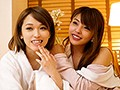 """(bban00139)[BBAN-139] Two Long Term Lesbians: Will Their Love Triumph Over Boredom?! bibian s Are Put To The Ultimate Test! """"Guess Which Is Your Girlfriend's Pussy!"""" If You Get It Wrong She'll Bang Another Girl! Download 9"""