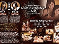 Seduced By My Schoolmate... How A Married Woman Became A Lesbian's Slave. Yuki Jin & Hana Aoiyama preview-10
