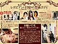 Massage Parlor Full of Chubby Chaser Lesbians preview-10
