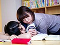 (bban00155)[BBAN-155] This Lesbian Schoolgirl Is Getting Fucked In Front Of Her Friends (BBAN-155) Download 8
