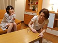 The Shadow That Darkens Our House I Was Attacked By A Strange Woman... A Young Wife Stalked By A Lesbian Mio Kimishima Kana Morisawa preview-5