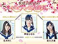 The Lesbian Series Love Triangle Between School Girls In Uniform preview-10