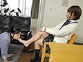 I'm Embarassed, But Please Keep Watching Me Jun Igarashi Her Lesbian & Anal Bans Are Lifted! preview-3