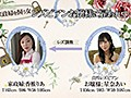 (bban00181)[BBAN-181] The Woman Who Domesticates Her Maids I Was Owned By A Lesbian Series Young Lady... Ai Hoshina Lea Kashii Download 10