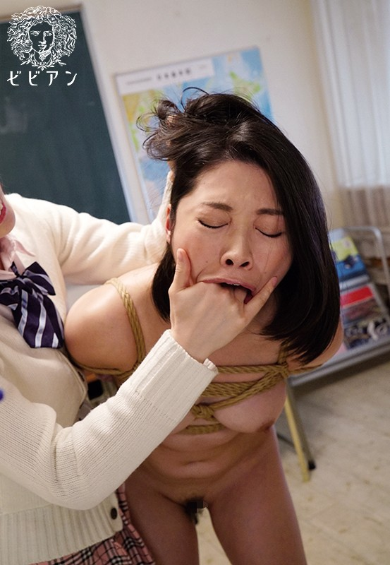 BBAN-240 A Young Ladies School Lesbian Series At The Punishment Club