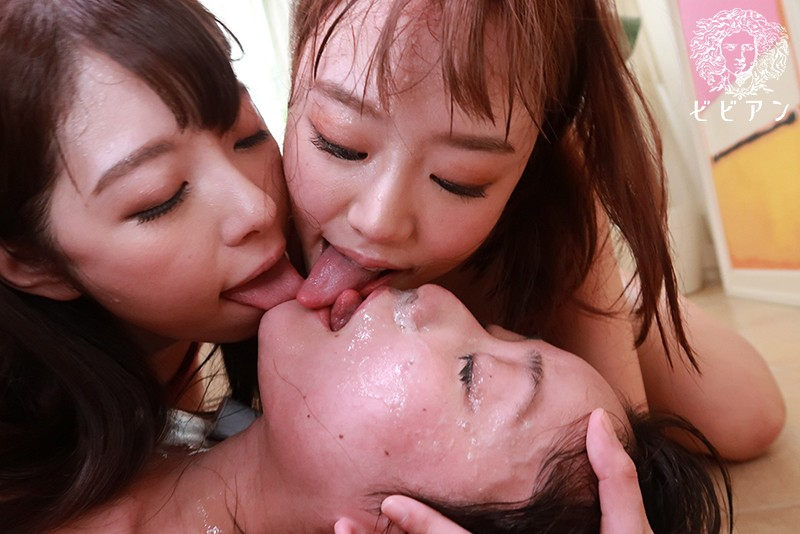 [BBAN-246] Uncut Scenes Of Aggressive Lesbian Action – Ririka Is Driven To Climax Hell When The Stimulation Doesn't Stop No Matter How Many Times She Cums