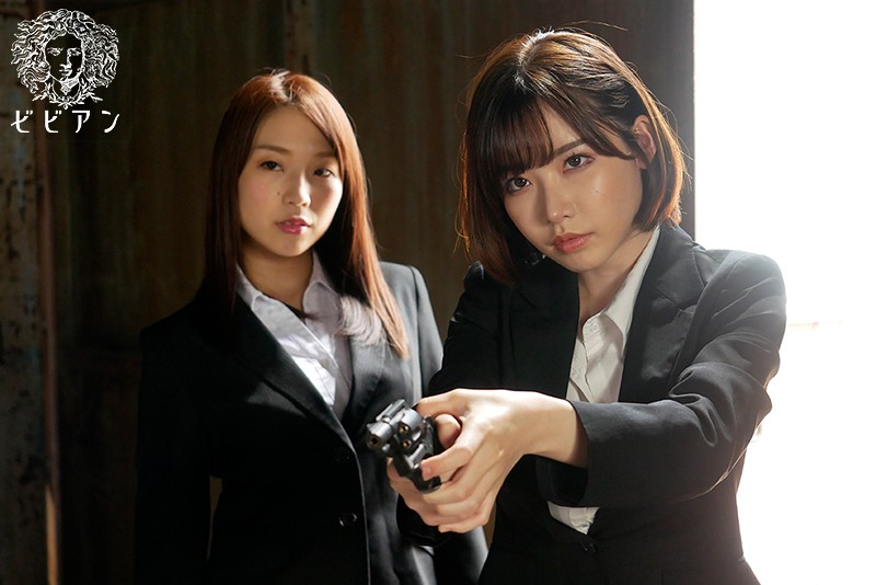 [BBAN-248] The Lesbian Series A Detective On An Undercover Investigation Is Captured By Lesbians - She Was Lured Into A Narcotics Investigation Trap -