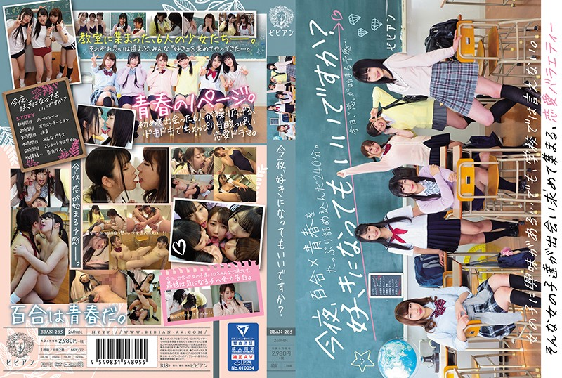 [BBAN-285] Can I Fall In Love With You Tonight?