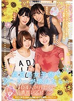 The AC Broke In The Middle Of Summer At Girls' Dorm... Four College Girls In Sweaty, Passionate Lesbian Fuck Download