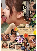 Dirty Kisses, A Honey Trap A Married Woman Falls Prey To The Allures Of The Lesbian Series Married Woman/Mature Woman Edition Download