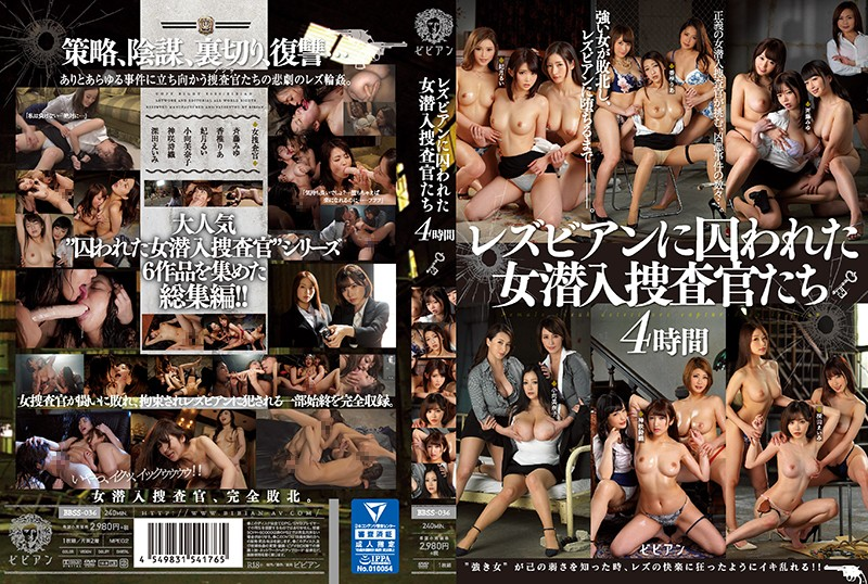 [BBSS-036]Undercover Female Investigators At The Mercy Of Their Lesbian Captors 4 Hours