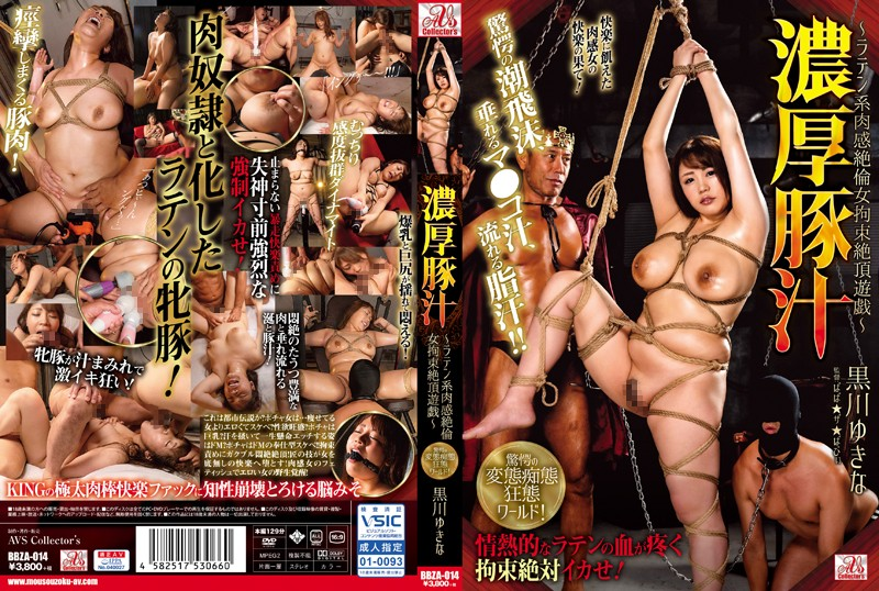 BBZA-014  Deep And Rich Pussy Juices A Latin-Style Flesh Fantasy Orgasmic Woman Gets Tied Up For Some Hot Plays Yukina Kurokawa