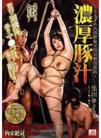 Deep And Rich Pussy Juices A Latin-Style Flesh Fantasy Orgasmic Woman Gets Tied Up For Some Hot Plays Yukina Kurokawa Download