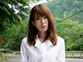 Cheating Wife's Outside Nudes Yui Hatano preview-1
