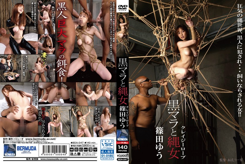 BDA-047 porn movies free Crazy Ropes Big Dicks And Bondage Crazed Women Yu Shinoda