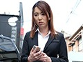Brainwashed Undercover Investigation Yui Hatano preview-1