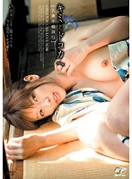 Let's Go Someplace Together - Married Woman Adultery Trip Download