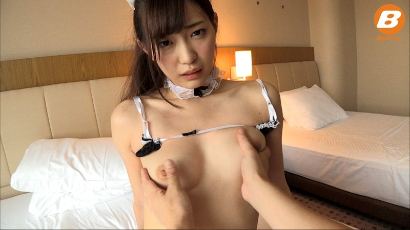 [BF-530] Honored Maid Room - Akari Mitani