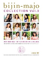 Hot Witch COLLECTION vol. 3 下載