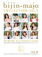 Hot Witch COLLECTION vol. 5 Download