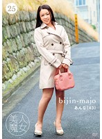 Beautiful Witch 25 Anna, 43 Years Old Download