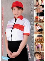 Working Girls Come Straight Off the Job In Uniform! Download