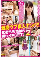 Picking Up The Best Naive Amateur Girls!! 100% Natural Airheads Cumming! 2 Download