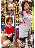 Sweaty Creampie Sex With A Married Badminton Player Tomomi Konno 27-Years-Old Download