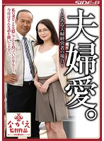 Married Love ~ The Case of the Proprietor Couple ~ Mirei Kyono Download