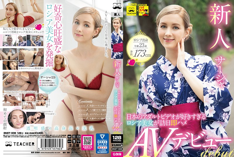 BNST-006 A Fresh Face Sasha This Russian Beauty Loves Japanese Adult Videos So Much She Came To Japan For A Quickie Adult Video Debut