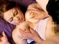 Fresh Face - Shy Girl With Dangling Tits And Big Areolas Busty Babde Akane Mizusaki Box preview-6