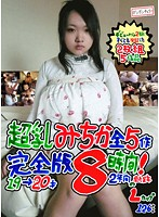 8 Hours Of Huge Tits Michika's Complete 5 Works! L-Cup 126cm! Her Two Year Journey From 19 to 20 Years Old! Download