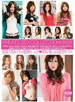 PRIVATE SEX COLLECTION 4 Hours Download