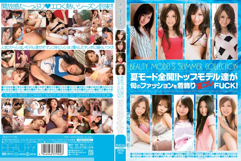 (btwd026)[BTWD-026] BEAUTY MODELS SUMMER COLLECTION Download