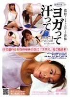 Watch Me Sweat PART 2 2 下載