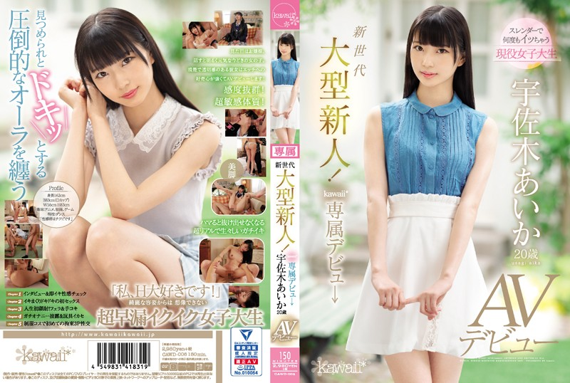 [CAWD-006]A New Generation New Face! Kawaii Exclusive Debut Aida Usagi 20 Years Old Her Adult Video Debut