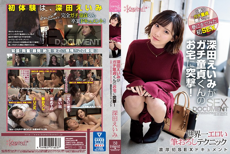 CAWD-079 porn jav Eimi Fukada Eimi Fukada Invades The House Of A Total Cherry Boy! A Steamy Record Of Losing Your Virginity To A