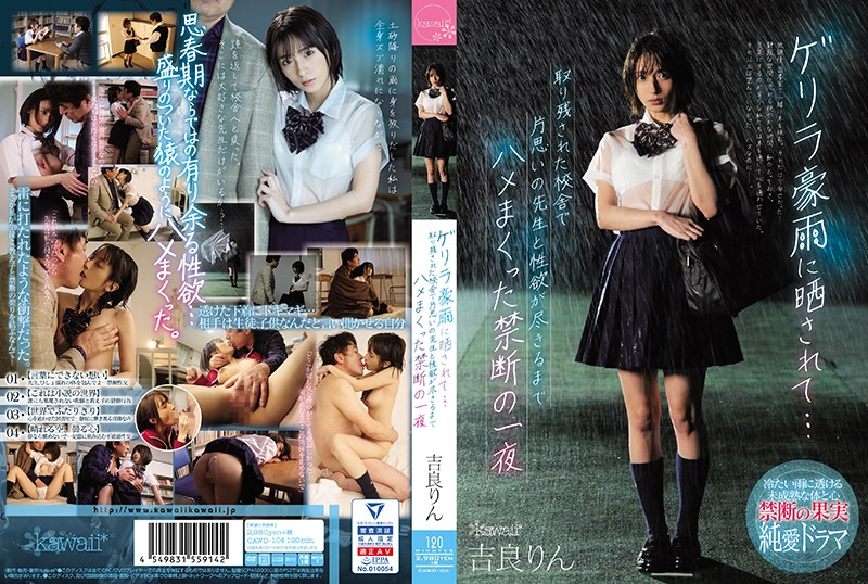 CAWD-104 jav pov Rin Kira Caught In A Sudden Storm, She Spends The Night At School Getting Fucked By Her Favorite Teacher –
