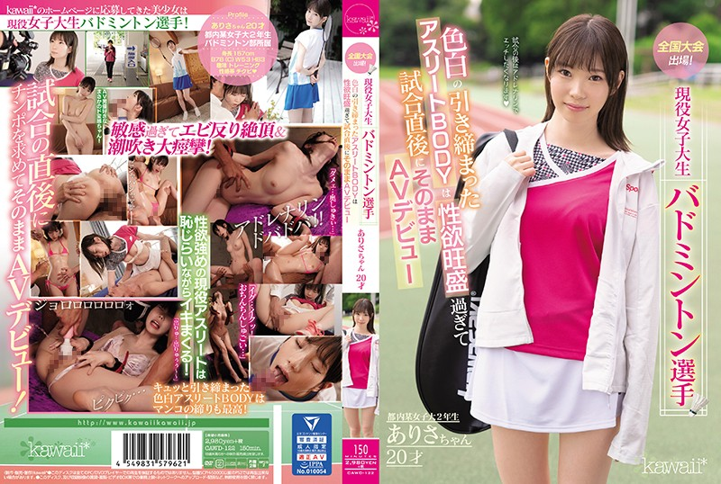 CAWD-122 javmovie Arisa Takanashi She's Been To The National Tournament! A Real-Life College Girl Badminton Player, Asari-chan, 20