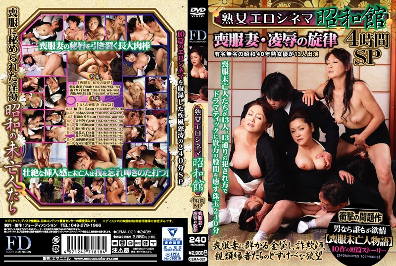 (cema00021)[CEMA-021] Mature Woman The Erotic Showa Cinema Theater 4 Hour Special The Melody Of The Torture & Rape Of A Mourning Wife Download