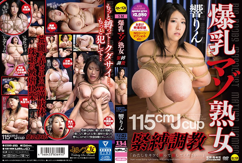 CESD-493 Colossal Tits Maso Mature Woman S&M Breaking In Training Rin Hibiki