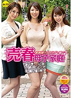 Fatherless Family Work Together Earning Money From Prostitution Chisato Shoda Yui Hatano Mio Kimijima Download