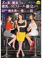 These 3 Beautiful Friends Are Having A Great Time Talking About Having Sex With Their Boyfriends And So They Decided To Slut Fuck Their Old Teacher And Give Him His Long Overdue P****hment Yui Hatano Hibiki Otsuki Ayano Fuji Download