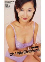 Oh!My Girlfriend Misa HINO Download